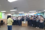 부곡맛고을상인회・한국전력기술(주)  지역상권 활성화 행사