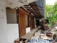 김천시, 쾌적한 주거환경개선을 위한  빈집실태조사 실시